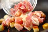 サツマイモと鶏肉のピリ辛甘酢炒めの作り方2