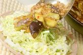 春キャベツのナスソースの作り方6