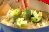 豆入りジャガのスープ煮の作り方3