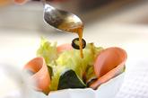 オリーブのサラダの作り方1