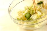 リンゴと白菜のサラダの作り方2