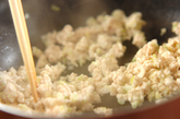 塩そぼろビビンバの作り方1