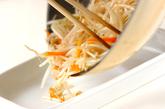 レバー和風炒めの作り方1
