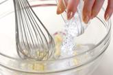 イチゴのタルトの作り方1