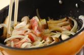 スープスパゲティーの作り方2