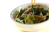サニーレタスと海藻のサラダの作り方1