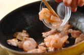 揚げご飯のあんかけの作り方1