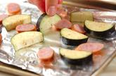 ナスとソーセージのハーブソルト焼きの作り方1