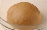 黒豆きな粉ブレッドの作り方3