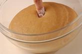 黒豆きな粉ブレッドの作り方4