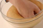 黒豆きな粉ブレッドの作り方5