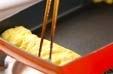 だし巻卵の作り方1