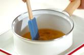 梅酒かんの作り方3