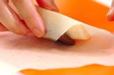 デザート揚げ春巻きの作り方1