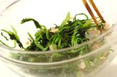 菊菜のワサビ和えの作り方1