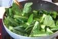 小松菜のゴマ油炒めの作り方1