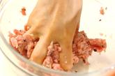 ポーク肉団子のしょうゆ煮の作り方1
