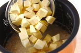 サツマイモの雑穀ご飯の作り方1