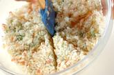 チーズ入りライスコロッケの作り方1