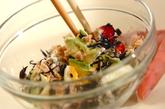 芽ヒジキとツナのサラダの作り方2