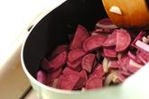 おばけの紫スープの作り方4