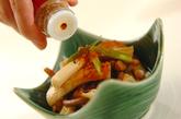 ゼンマイとちくわの煮物の作り方2