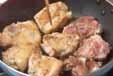鶏肉の黒コショウ焼きの作り方1