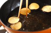 サツマイモのパリパリチップスの作り方2