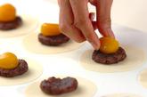 栗と小豆のパリパリ揚げの作り方1