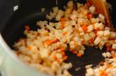 おいしいいなり寿司の作り方2