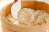 おいしいいなり寿司の作り方3