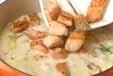 サーモンの白いシチューの作り方6