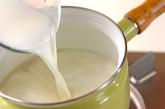 ミルクカンの作り方2