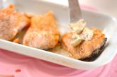 鮭のマスタードチーズ焼きの作り方1