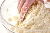 手作りピザの下準備2