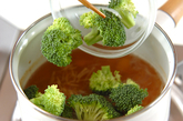 ブロッコリーとホタテのトロミ煮の作り方1