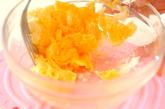 レンジ炒り卵の作り方1
