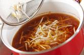 モヤシの淡甘スープの作り方1