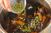 昆布とキノコの佃煮の作り方4