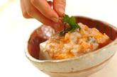 蒸し豆腐のカブみぞれあんかけの作り方3