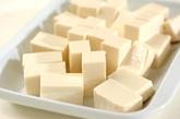 カレー風味大人の辛口麻婆豆腐の下準備1