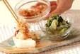 長芋のおかか和えの作り方2