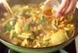 カレーとろみ八宝菜の作り方4