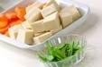 高野豆腐の炊き合わせの下準備1