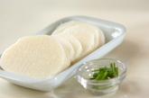 長芋のバターしょうゆの作り方1