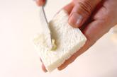 オニオントーストの作り方2
