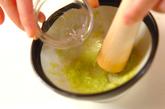 白菜のすりつぶしの作り方2