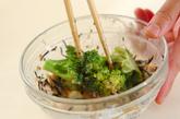 ブロッコリーとヒジキのサラダの作り方3