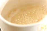ホットココナッツミルクの作り方1