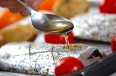 タチウオのハーブ焼きの作り方1